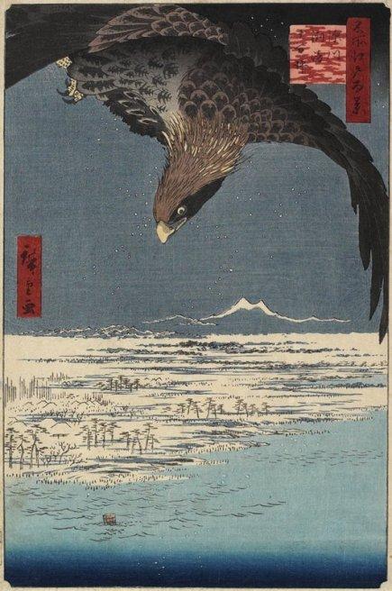 Utagawa Hiroshige 1857